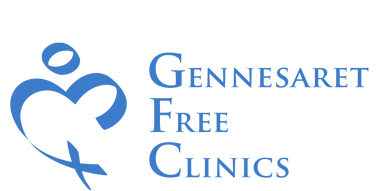 Gennesaret Free Clinics (Dental)